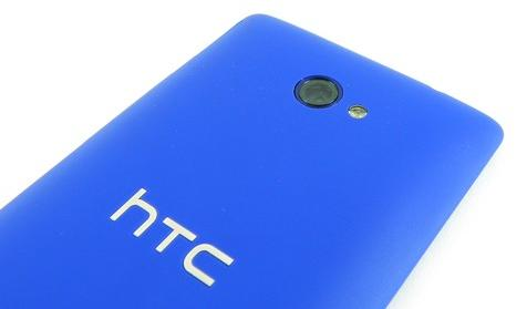 HTC-Windows-Phone-8X-4.JPG