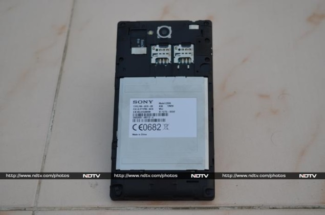 sony-xperia-c-removable-cover.jpg