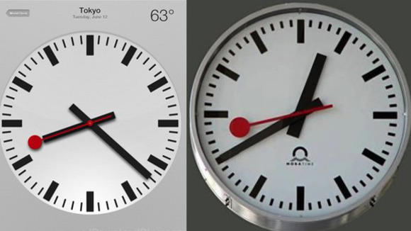 Apple-7-clock.jpg